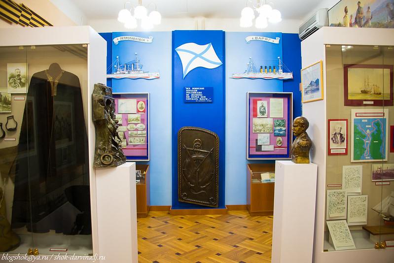 Музей-8