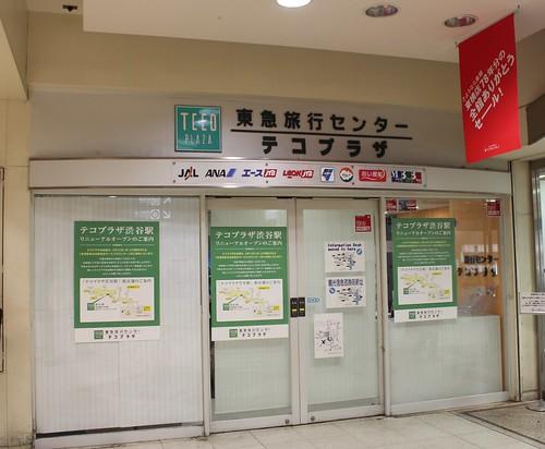250331渋谷駅 (12)