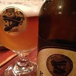 ベルギービール大好き!!チャールズクイント ゴールデンブロンド Charles Quint GoldenBlond@ビスカフェ