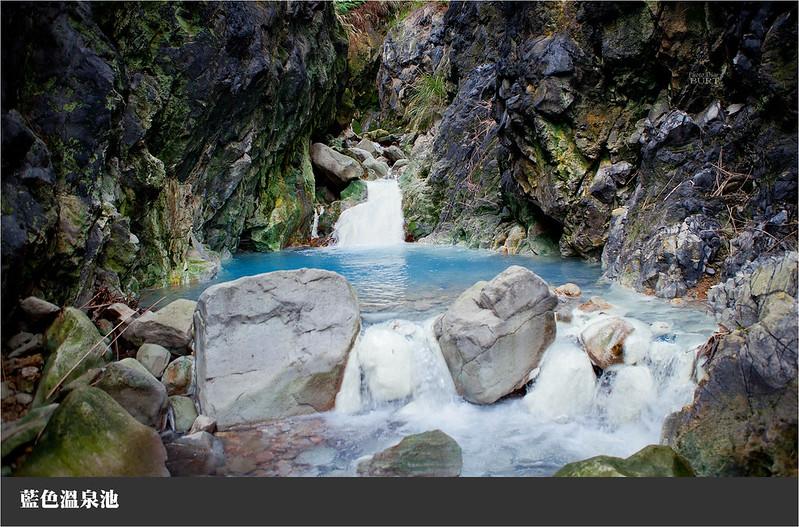 藍色溫泉池