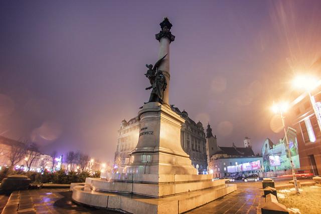 Header of Adam Mickiewicz