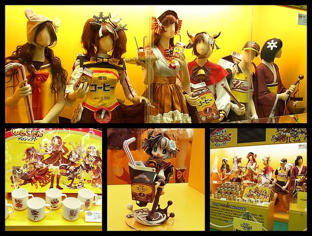 goods_photo