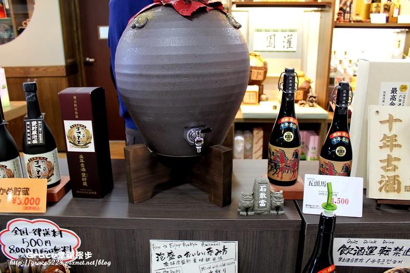 沖繩比嘉酒造
