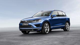 Volkswagen New Touareg @ Beijing 2014