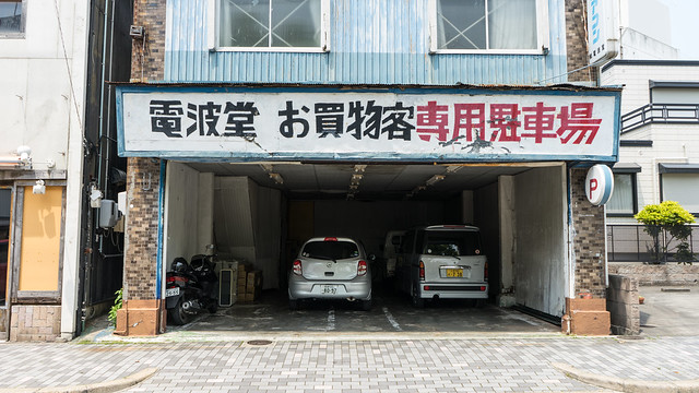 Okazaki-Kouseichou_07