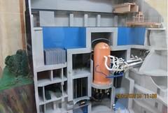 反應爐在地下室。來源:蔡雅瀅,台灣蠻野心足生態協會