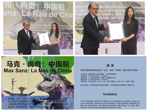 """La Nao de China"" de Max Sanz, en el Museo de Arte de Guangzhou"