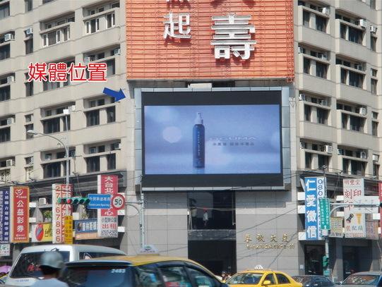 台北市忠孝東路五段-1 (電視牆)