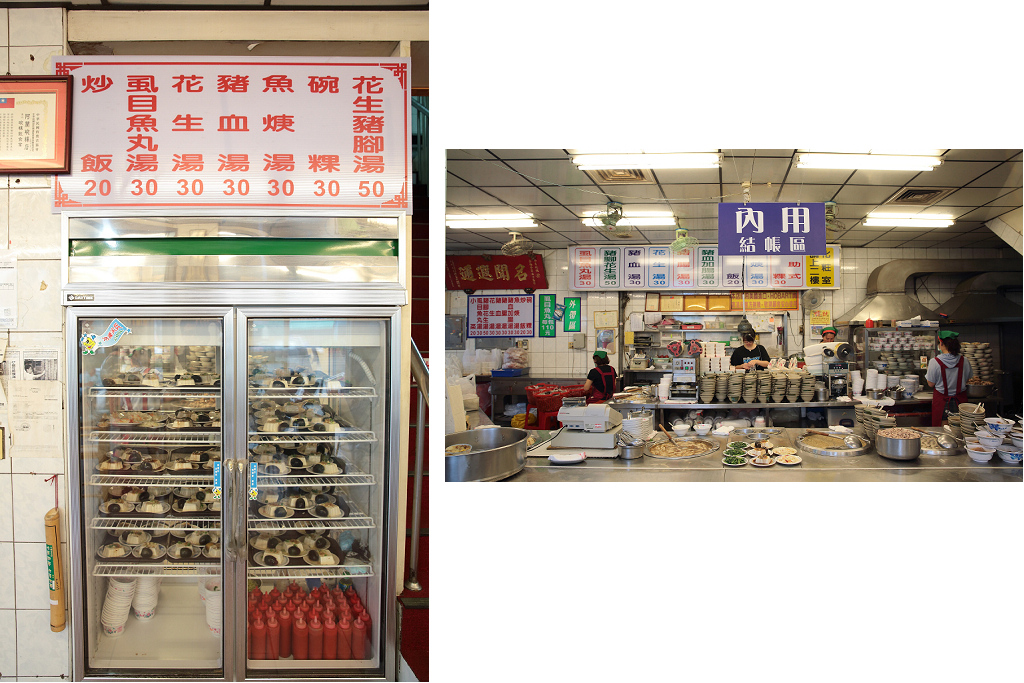 20140509-2麻豆-阿蘭碗粿 (4)