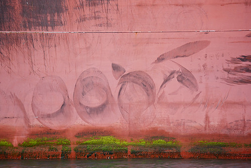 patterns on hull 2