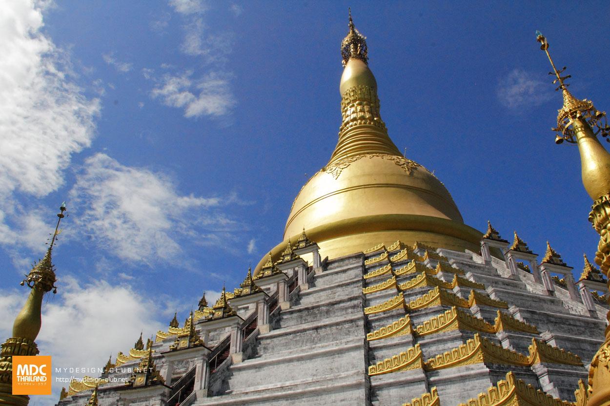 MDC-Myanmar-029