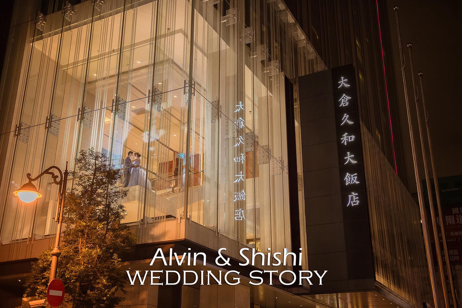 婚攝,台北,大倉久和,歸寧,婚禮紀錄,婚攝阿杰,A-JAY,婚攝A-Jay,幸福Erica,Pronovias,NO-1