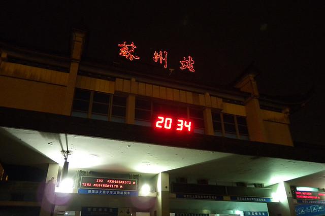 2009072113 - Suzhou