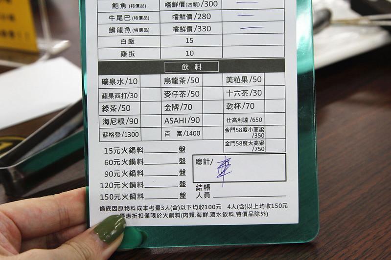 _MG_1268_副本