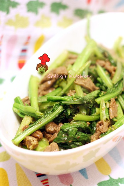 芥蘭炒牛排 Stir fried Steak with Chinese broccoli 2