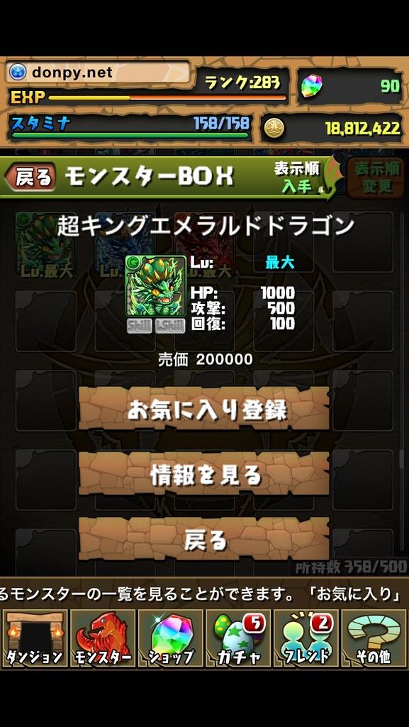 20130509124727