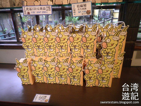 taiwan trip blog taichung xitou monster village fengjia night market (56)