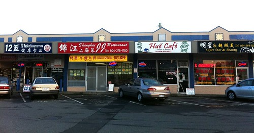 strip mall, Richmond, BC (by: Kelly Constabaris, creative commons)