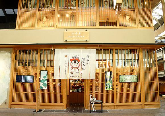 京都yojiya咖啡店17