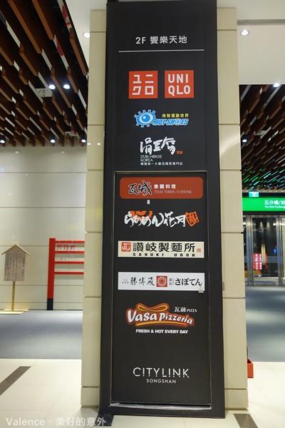 松山車站39