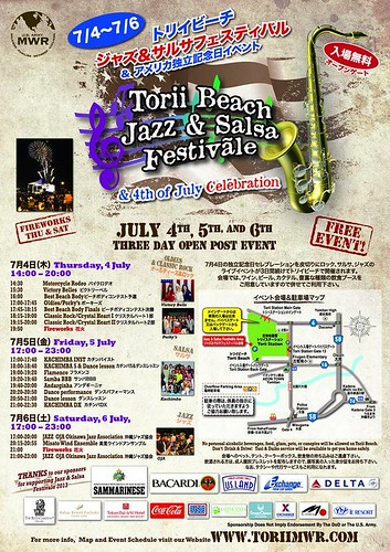 TORII BEACH JAZZ & SALSA FESTIVALE