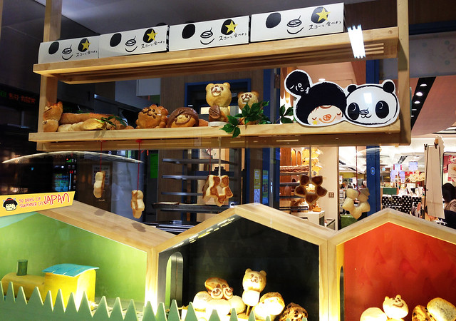 Panda bakery - Ecute - JR Ueno Station