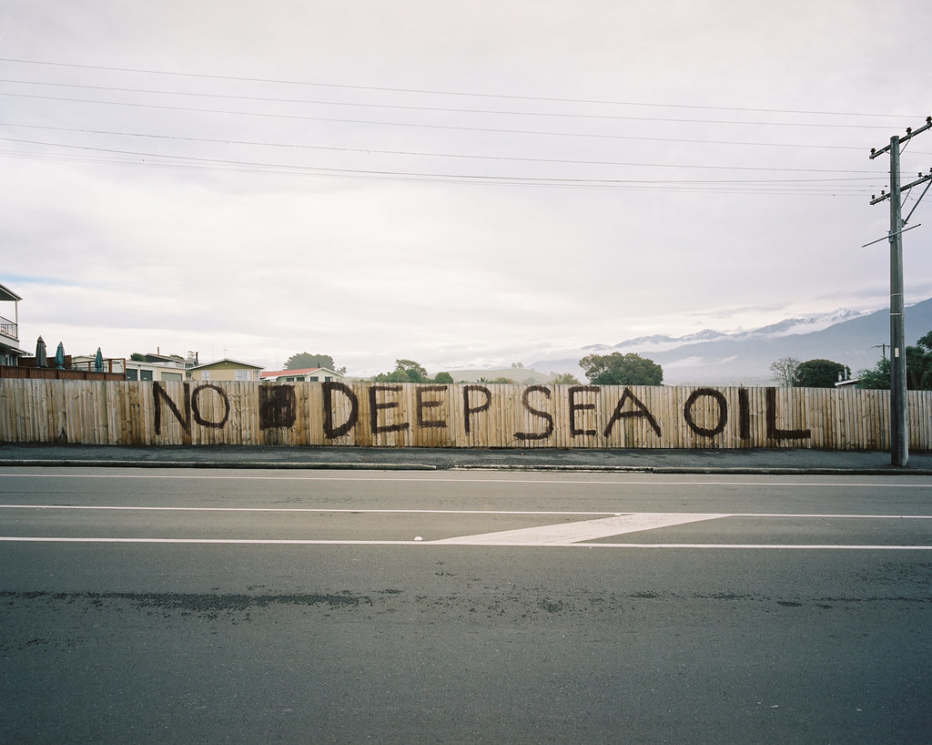 NO DEEP SEA OIL