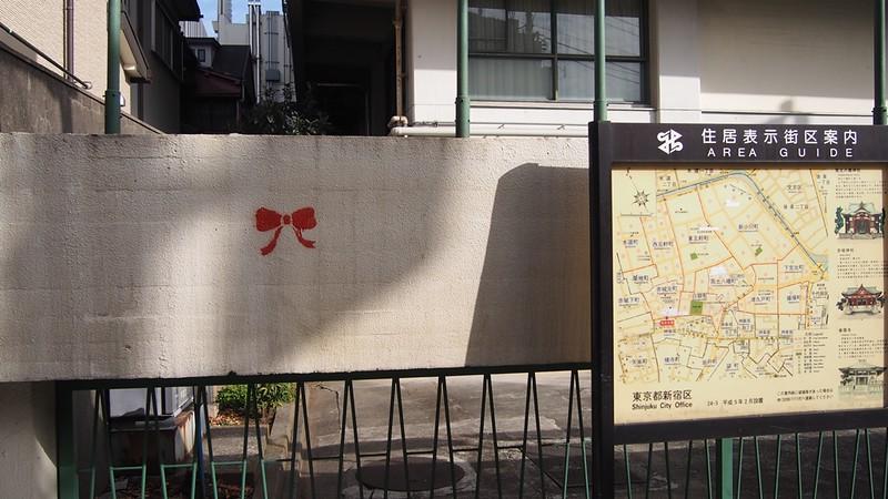 Tokyo Honeymoon 2013_day10_018