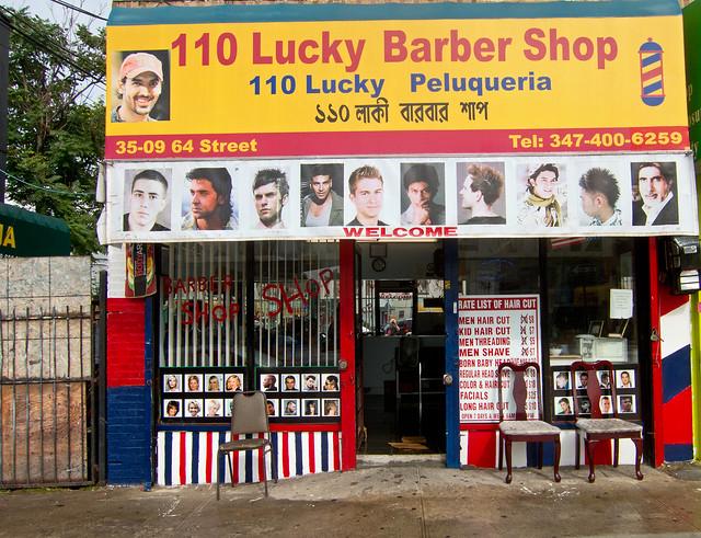 110 Lucky Barber Shop