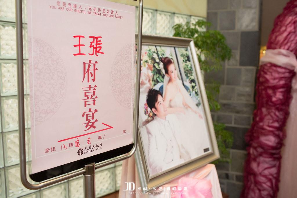 20130623-亮鈞&巧伶婚禮-321