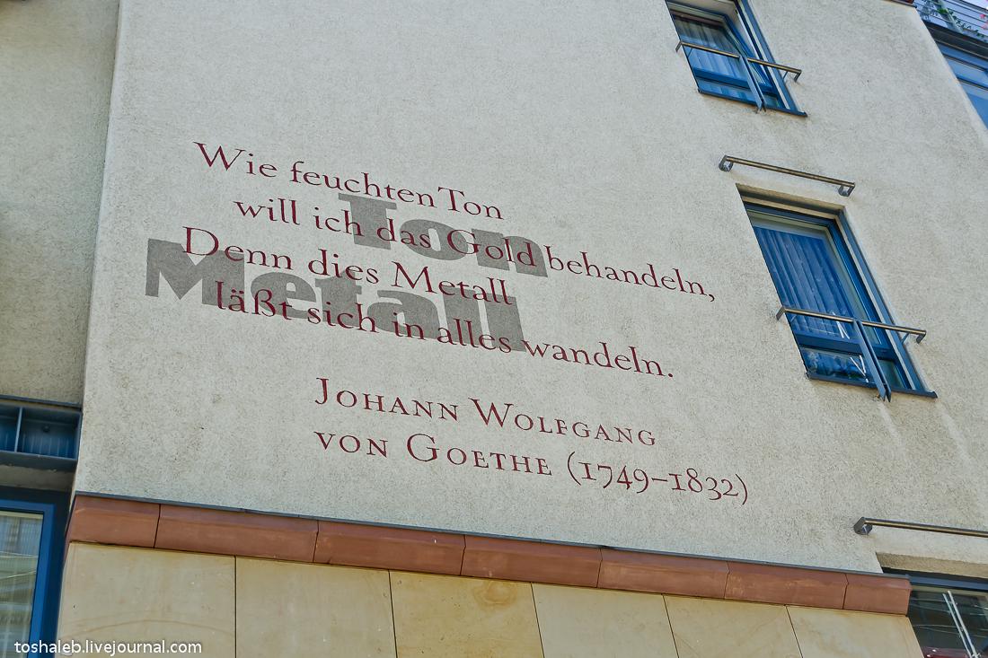 Weimar-59