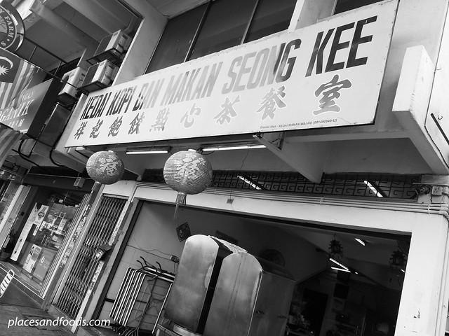 seong kee shop