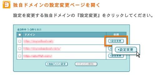 スクリーンショット 2013-12-13 16.20.21