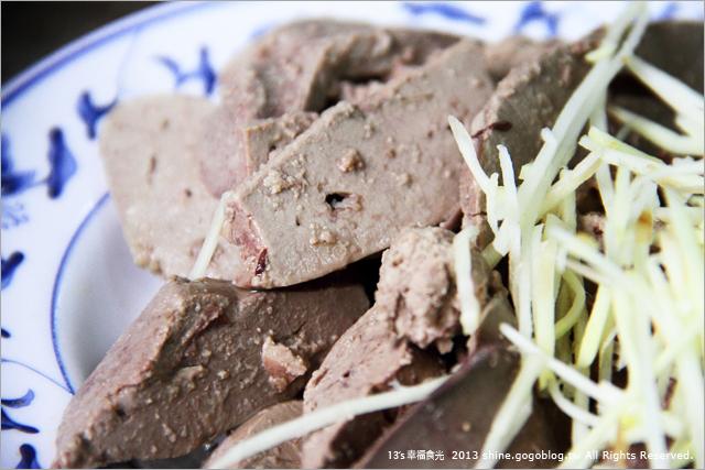 【民雄鵝肉】民雄美食推薦~正宗民雄「鵝肉亭」大好吃!!《13食記》