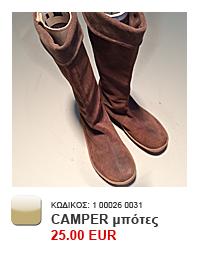 Camper_mpotes_thumb