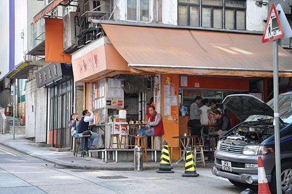 大平山道 郁健快餐 Yuk Kin Fast Food