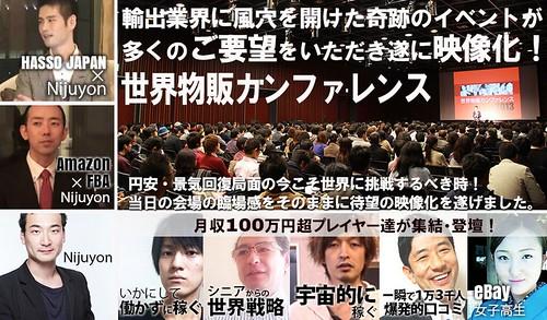 スクリーンショット 2014-02-23 12.00.19