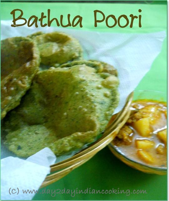 recipe of bathua poori