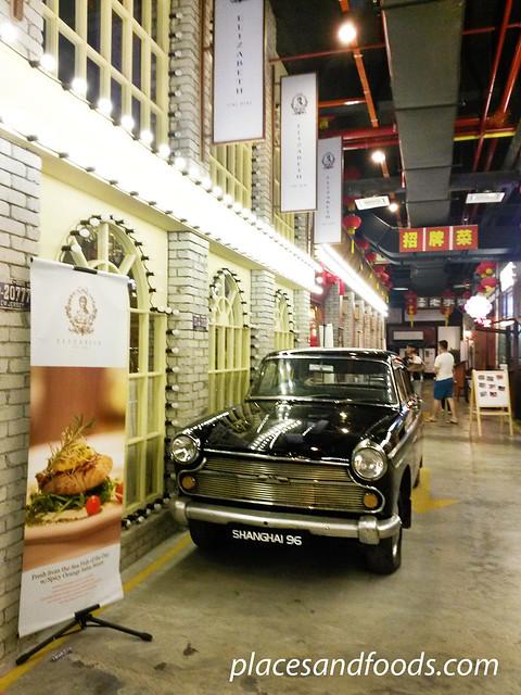 grand shanghai food theme park chevoret