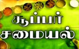 Super Samayal 22-02-2015 Kalaignar tv Show