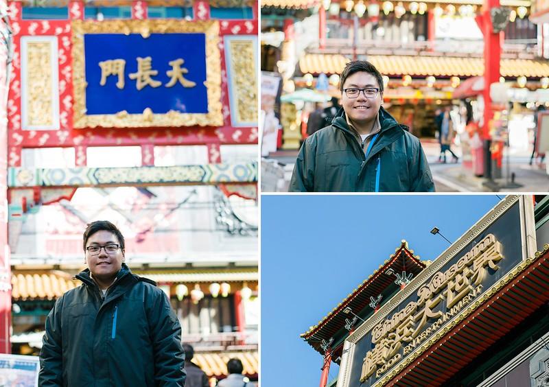 My brother in Yokohama Chinatown