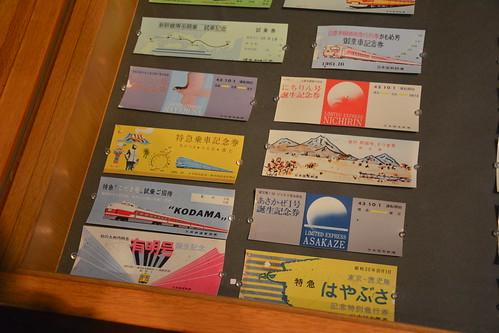 九州鉄道記念館:記念切符