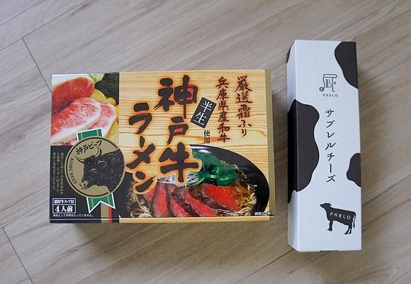 大阪京都伴手禮戰利品12