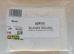 Blanke reuzel (bij Oriental)