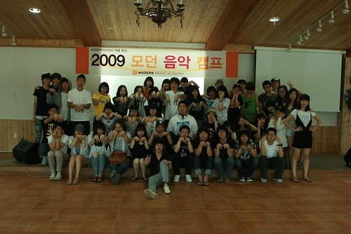 0908102009 모던음악캠프 1