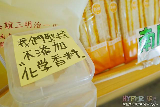 美誼三明治一店 (8)