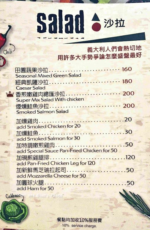 台中義大利麵米蘭街美食餐廳dm菜單05