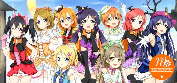 27557992366 600192d7cc o Top 20 anime và manga có kết thúc tác động lớn nhất tới fan