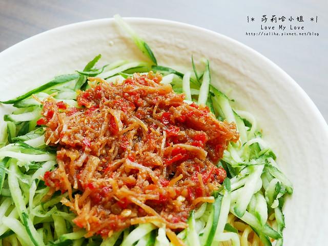 淡水捷運站附近餐廳美食黑殿排骨飯 (7)