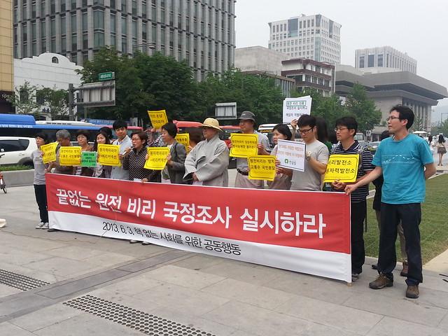 2013003_기자회견_브래들리 매닝 석방을 위한 국제평화행동 (2)